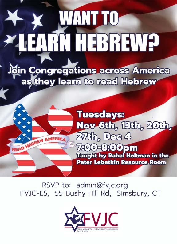 read hebrew accross america-18