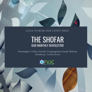 Shofar Newsletter
