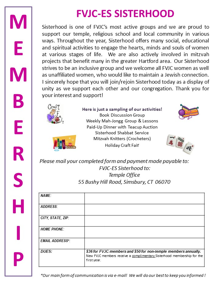 Sisterhood Membership Form