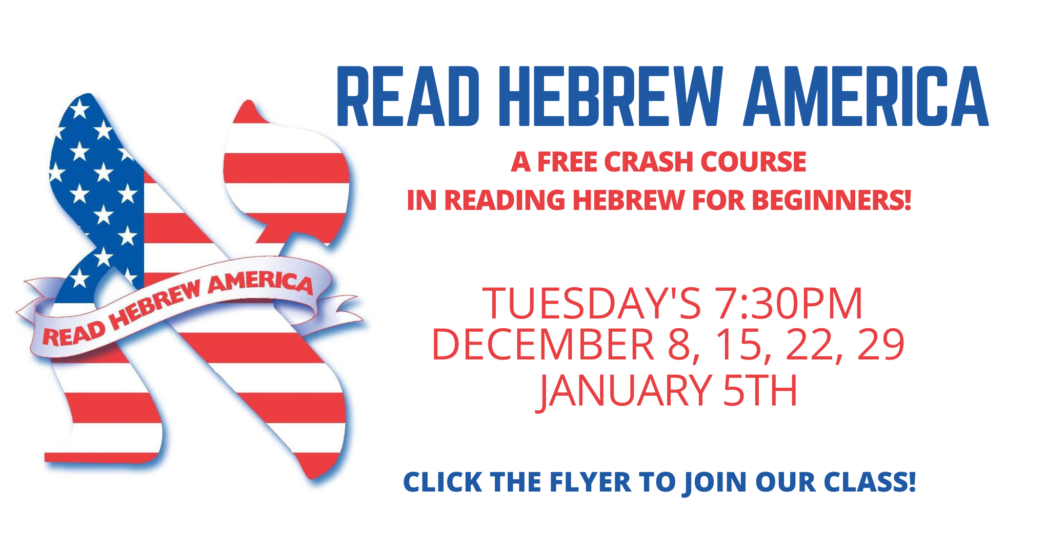 EAD HEBREW AMERICA! A FREE CRASH COURSE IN READING HEBREW a